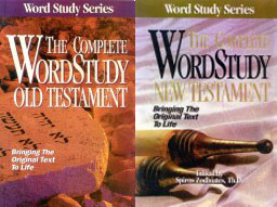 Zodhiates' Complete Word Study Bible