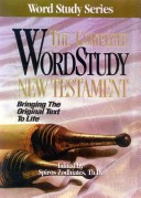Zodhiates' Complete Word Study New Testament