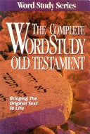Zodhiates' Complete Word Study Old Testament